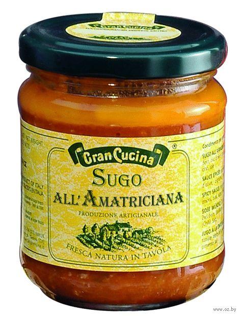 """Соус томатный """"Gran Cucina. Amatriciana"""" (180 г) — фото, картинка"""
