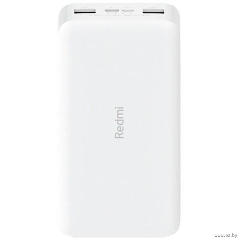 Портативное зарядное устройство Xiaomi Redmi Power Bank 10000 mAh PB100LZM (белый) — фото, картинка
