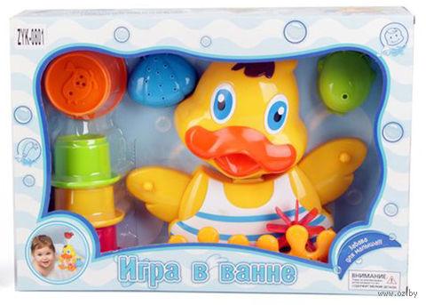 """Набор игрушек для купания """"Утенок с формочками"""""""