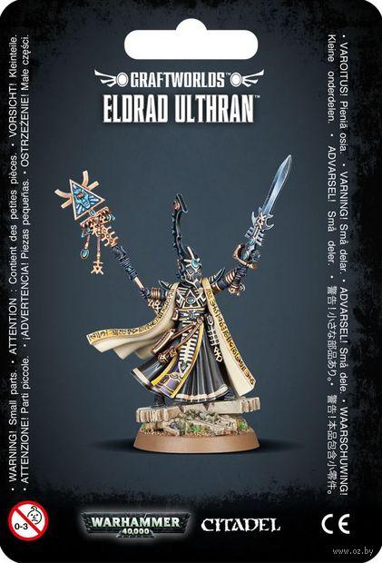 Warhammer 40.000. Craftworlds. Eldrad Ulthran (46-60) — фото, картинка