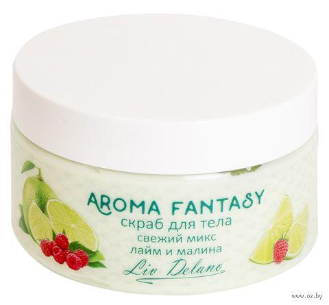 "Скраб для тела ""Aroma Fantasy. Лайм и малина"" (300 г) — фото, картинка"