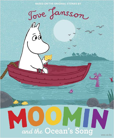 Moomin and the Ocean's Song — фото, картинка