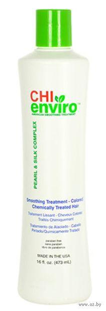 """Эмульсия для волос """"Enviro. Разглаживающая для окрашенных и химически обработанных волос"""" (473 мл) — фото, картинка"""