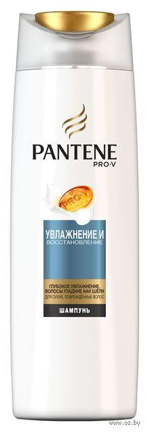"""Шампунь PANTENE PRO-V """"Увлажнение и Восстановление"""" (400 мл)"""