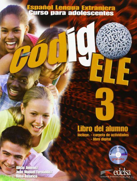 Codigo ELE 3. Libro del alumno (+ CD). Дж. Фернандес, Р. Басирико, А. Хименес