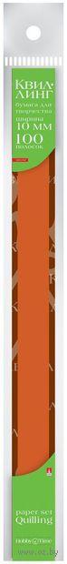 Бумага для квиллинга (300х10 мм; коричневая; 100 шт.) — фото, картинка