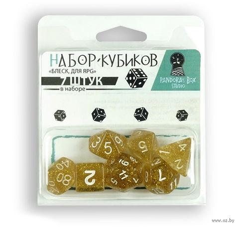 "Набор кубиков ""Блеск"" (7 шт.; жёлтый) — фото, картинка"