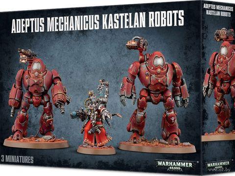 Warhammer 40.000. Adeptus Mechanicus. Kastelan Robots (59-16) — фото, картинка