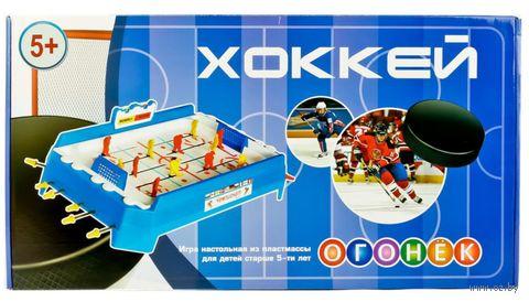 Хоккей (арт. С-200) — фото, картинка