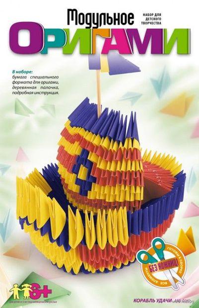 """Оригами модульное """"Корабль удачи"""""""