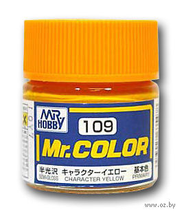 Краска Mr. Color (character yellow, C109)