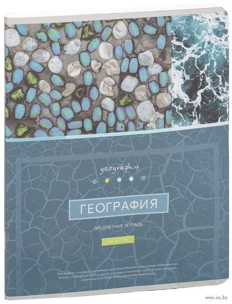 """Тетрадь полуобщая в клетку """"Новый век. География"""" (48 листов) — фото, картинка"""