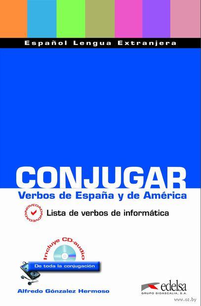 Conjugar verbos de Espana y de America. Альфредо Гонсалес Эрмосо