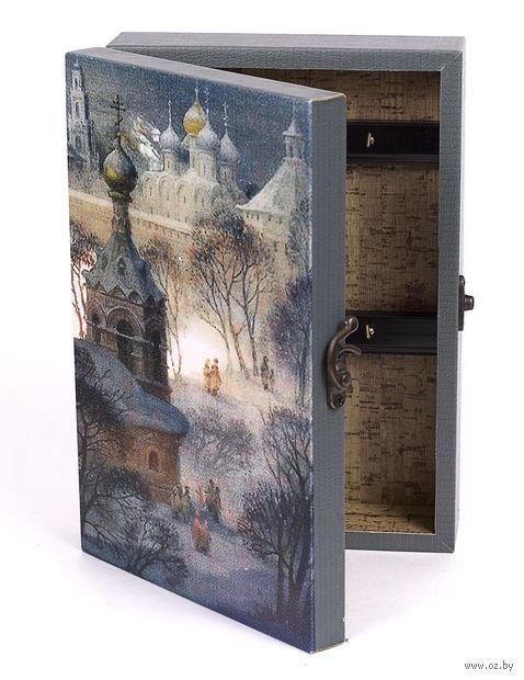 Ящик для ключей деревянный настенный (255х185х65 мм; арт. 7790103)