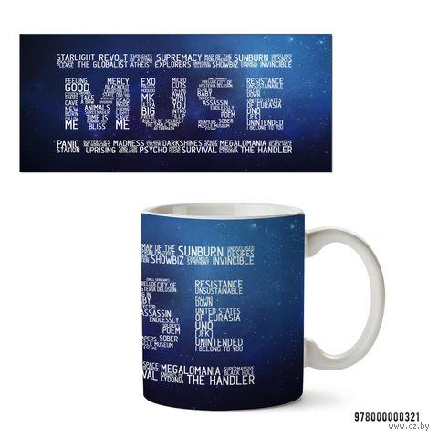 "Кружка ""Muse"" (белая) — фото, картинка"