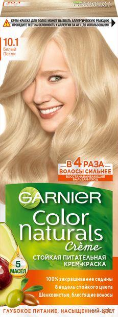 Крем-краска для волос (тон: 10.1, белый песок)