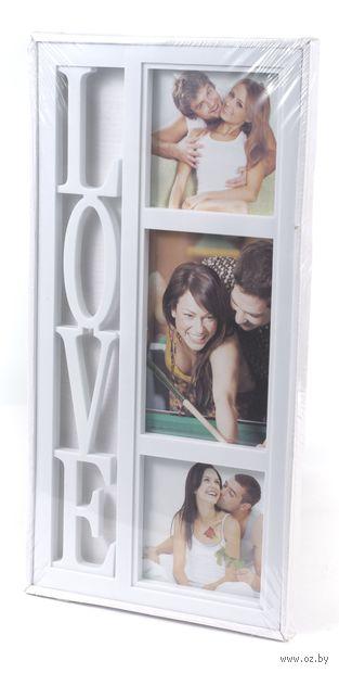 "Рамка пластмассовая ""Love"" на 3 фото (10х10 см, 10х15 см) — фото, картинка"