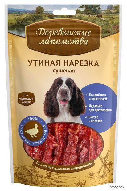 """Лакомство для собак """"Утиная нарезка сушеная"""" (90 г) — фото, картинка"""