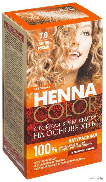 """Крем-краска для волос """"Henna Color"""" (тон: 7.0, светло-русый) — фото, картинка"""