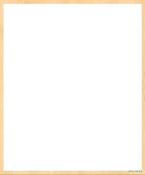 Простыня хлопковая (210х220 см) — фото, картинка