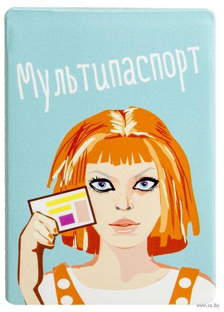 "Чехол для проездного билета ""Мультипаспорт"" — фото, картинка"