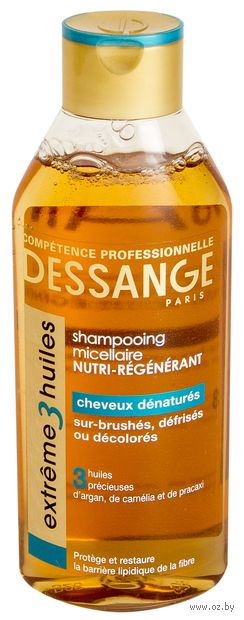 """Шампунь для волос """"Dessange. Extreme 3 масла"""" (250 мл) — фото, картинка"""