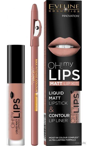 """Набор для макияжа губ """"Oh! My Lips"""" тон: 01, warm nude — фото, картинка"""
