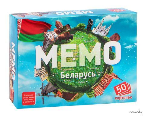 """Мемо """"Беларусь"""" — фото, картинка"""