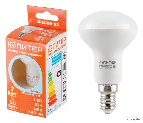 Лампа светодиодная R50 7 Вт/4000/Е14 — фото, картинка
