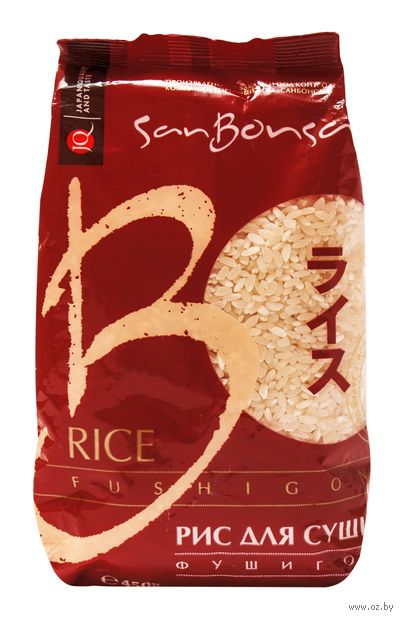 "Рис для суши ""SanBonsai. Классический"" (450 г) — фото, картинка"