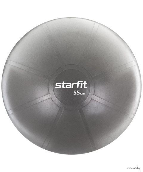 Фитбол PRO GB-107 55 см (серый) — фото, картинка