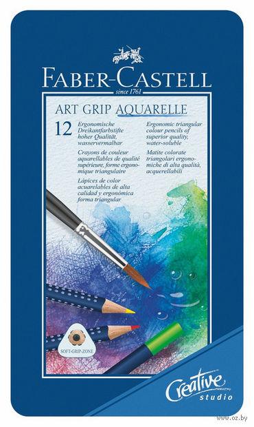 Акварельные карандаши ART GRIP AQUARELLE в металлической коробке (12 цветов)