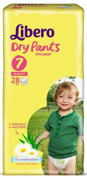 """Подгузники-трусики для детей """"Libero Dry Pants 7"""" (16-26 кг; 28 шт)"""