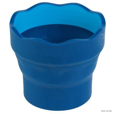 "Стакан для воды ""Clic&CO"" (синий)"