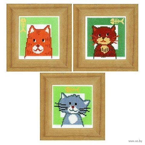 "Вышивка крестом ""Кошки"" (80x80 мм; 3 шт.) — фото, картинка"