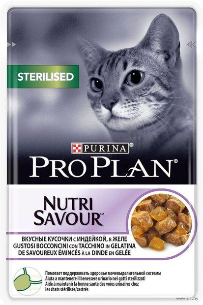 """Пресервы для стерилизованных кошек """"Nutri Savour. Sterilised"""" (85 г; индейка в желе) — фото, картинка"""