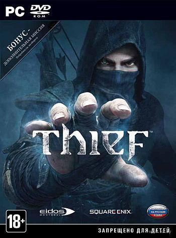 Thief. Подарочное издание