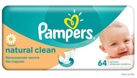 """Салфетки влажные детские """"Pampers Natural Clean"""" (64 шт)"""
