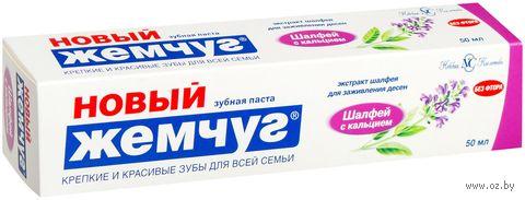 "Зубная паста ""Шалфей с кальцием"" (50 мл)"