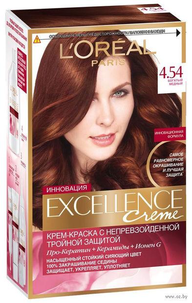 """Крем-краска для волос """"Color Excellence Creme"""" (тон: 4.54, богатый медный) — фото, картинка"""