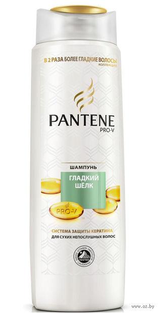 """Шампунь для волос PANTENE PRO-V """"Гладкий шелк"""" (250 мл)"""