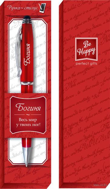 """Ручка шариковая со стилусом """"Богиня"""""""