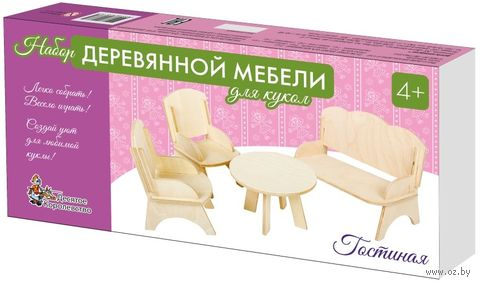 "Набор мебели для кукол ""Гостиная"" — фото, картинка"