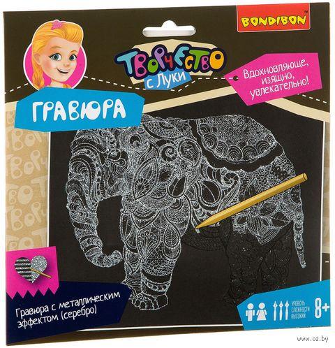 "Гравюра ""Слон"" (серебро) — фото, картинка"