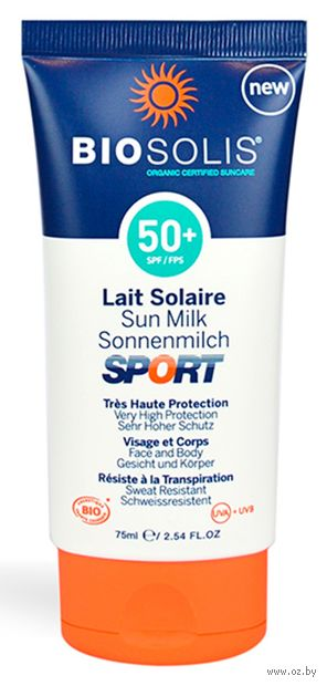 "Молочко солнцезащитное для лица и тела ""Lait Solaire Sun Milk. Sport"" SPF 50+ (75 мл) — фото, картинка"