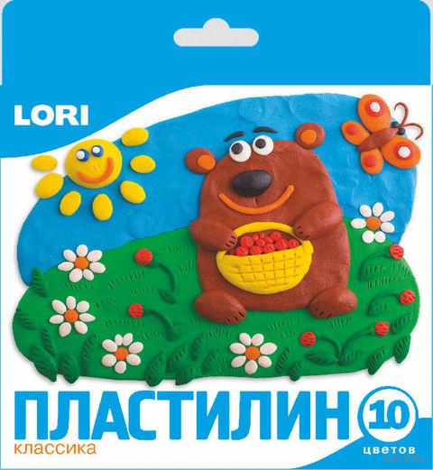 "Пластилин ""Классика"" (10 цветов)"
