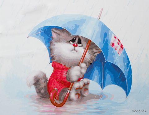 "Картина по номерам ""Кошарик под дождем"" (300х400 мм)"