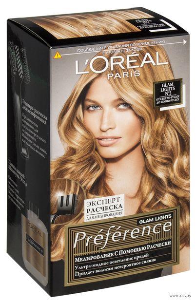 "Краска для волос ""Preference Glam light"" (тон: 2, от светло-русых до темно-русых) — фото, картинка"