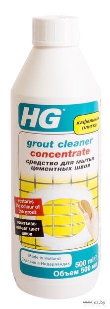 """Средство для мытья цементных швов """"HG"""" (500 мл) — фото, картинка"""