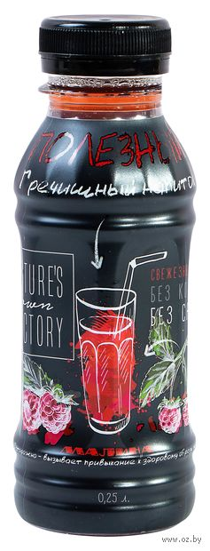 "Чай холодный гречишный ""Nature's own factory. Малина"" (250 мл) — фото, картинка"